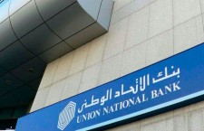 Middle Eastern Banking Assets Set To Exceed $800 Billion By 2016