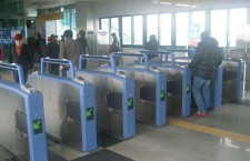 Turnstile Buying Tips