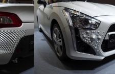 Pros & Cons of 3D-Printed Car Parts
